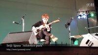 井草圣二 - Athletics park 指弹 吉他