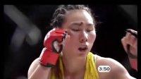 中国女子MMA Yang Xiao Nan Vs Gina Iniong Part 2
