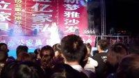 2011年景县正华家具商城周年演出