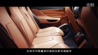 捷豹SUV概念车亮相广州车展
