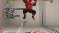 【Hakan】教学录象【超级街霸4AE】20111126