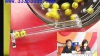 视频: 深圳官网在线投注福彩七乐彩2011136期开奖结果