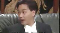 张国荣89年《今夜不设防》(粤语中字)