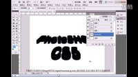 [PS]PhotoSHOPCS5logo字体ps设计视频教程