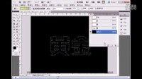 黄金logo字体ps设计视频教程
