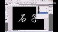 石子logo字体ps设计视频教程