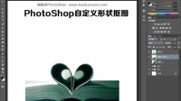 [PS]ps基础 PS抠图 photoshop ps基础 PS抠图 photoshop