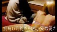 杭州名妓微博晒接客日记www.xuanyue5.com