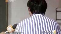 视频: 警务人员因感情纠纷持警棍聚众殴打情敌8dJOyL0PvHm.flv-2011-11-13