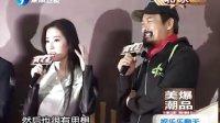 周润发 刘亦菲《铜雀台》演绎忘年恋 20111109 娱乐乐翻天