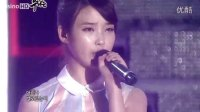 [11.07.05]雨天依舊演出 IU - Good Day (We Hope Concert) [