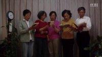 2011北京聚会之5-10白天唱歌_18-好人一生平安_宁健榆蜀昆唱