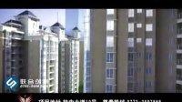 视频: 柳州文源华都