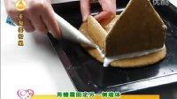 巧厨娘 妙手烘焙 圣诞姜饼屋 11