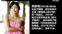 【韩国演艺圈悲惨事件】多位顶级女星潜规则偷拍完整视频