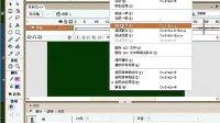 【FLASH音画教程】第一课 FLASH导入MP3之详细教程