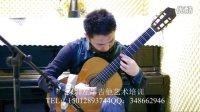 深圳左岸古典吉他艺术总监:丁志新--演奏巴登爵士组曲