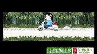 猪头花园序曲-Flash音乐动画