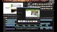 会声会影英文官方教程(字幕版)_X4 创建DVD-Focuser.taobao.com-