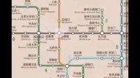 i点评-北京地铁线路图-免费  试玩视频