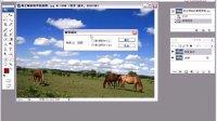 PS数码照片教程之二十六,修正倾斜的草原。