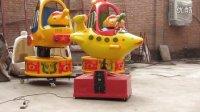 儿童投币玩具飞机
