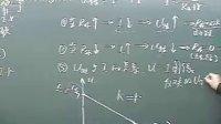 第8讲 闭合电路欧姆定律及应用(上)(免费)科科通网按课文顺序,网址在本空间首页,点用户名即到.密码