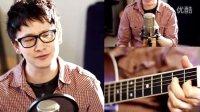 I Wont Give Up - Jason Mraz (Cover by Gerald Ko)