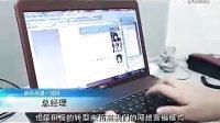 视频: 太原企业QQ总代理客户案例:一城网
