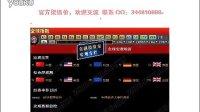 证券公司交易股票手续费怎么算的?杭州的股票开户规则是什么.