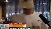 视频: 川田麻将机超市 成都麻将机 自动麻将机 雀友麻将机http:www.mjj110.com
