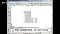 一看就会学CAD就这么简单CAD删除选项操作第1种方法2004版 标清