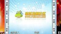 视频: 给利网(首届)优秀代理商表彰大会实况录像,至尊成功之道QQ196751285