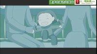 轨迹-Flash儿童故事