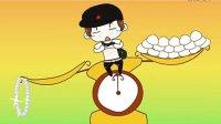 flash卡通动画作品4-蔡老师动漫工作室
