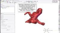 3D Evolution CAX模型转换引擎
