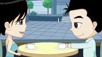 求婚动画 爱情故事flash动画 婚礼礼物 点点动画