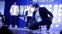 W.I.B 2011长春 Judge Show  DJ BOBO 高博 From 北京 舞佳舞