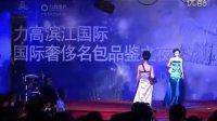 视频: 瑞丽模特南昌模特走秀江西模特大赛南昌平面模特QQ群:173449624