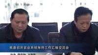视频: 正定在线009正定人自己的网站-网址050800.cn