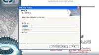 SAP2000_(金土木软件培训光盘)_(11安装)_1.单机版安装