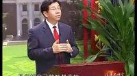 企业国际化法律问题(二)何茂春