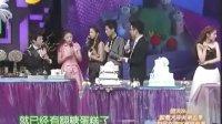 快乐大本营樱妮卡创意翻糖蛋糕秀