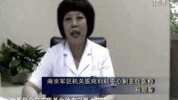 南京最好的妇科医院让我重拾美丽和自信