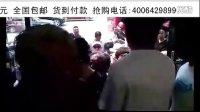 2011尼彩官网工厂店网上直销5代4S新款www.413888.com