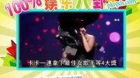 MTV�W洲音�反螵� LADYGAGA丁字��溜�B男