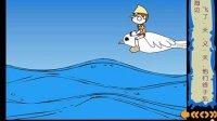 木偶奇遇记17匹诺曹的故事-皮诺曹的故事