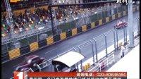 星河湾·名门世家赞助澳门格兰披治大赛车活动 地产快报20131121
