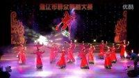 蒙古舞蹈作品《欢乐草原 》