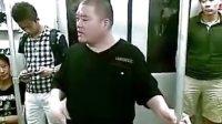 胖老师地铁激情演讲!